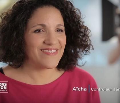 Parlons Passion 2017 – Aïcha, controleur aérien